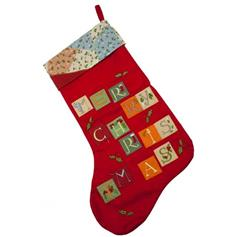 'Merry Christmas' Stocking