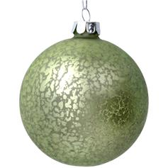 Antiqued Green Glass Ball